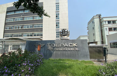 중국 GUANGDONG TOUPACK INTELLIGENT EQUIPMENT CO., LTD 회사 프로필