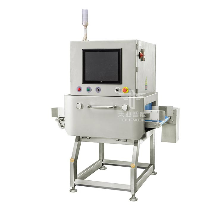 Chemical Lead Free IP66 Food X Ray Inspection Systems